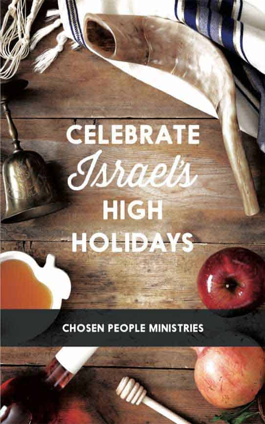 Israel's High Holidays