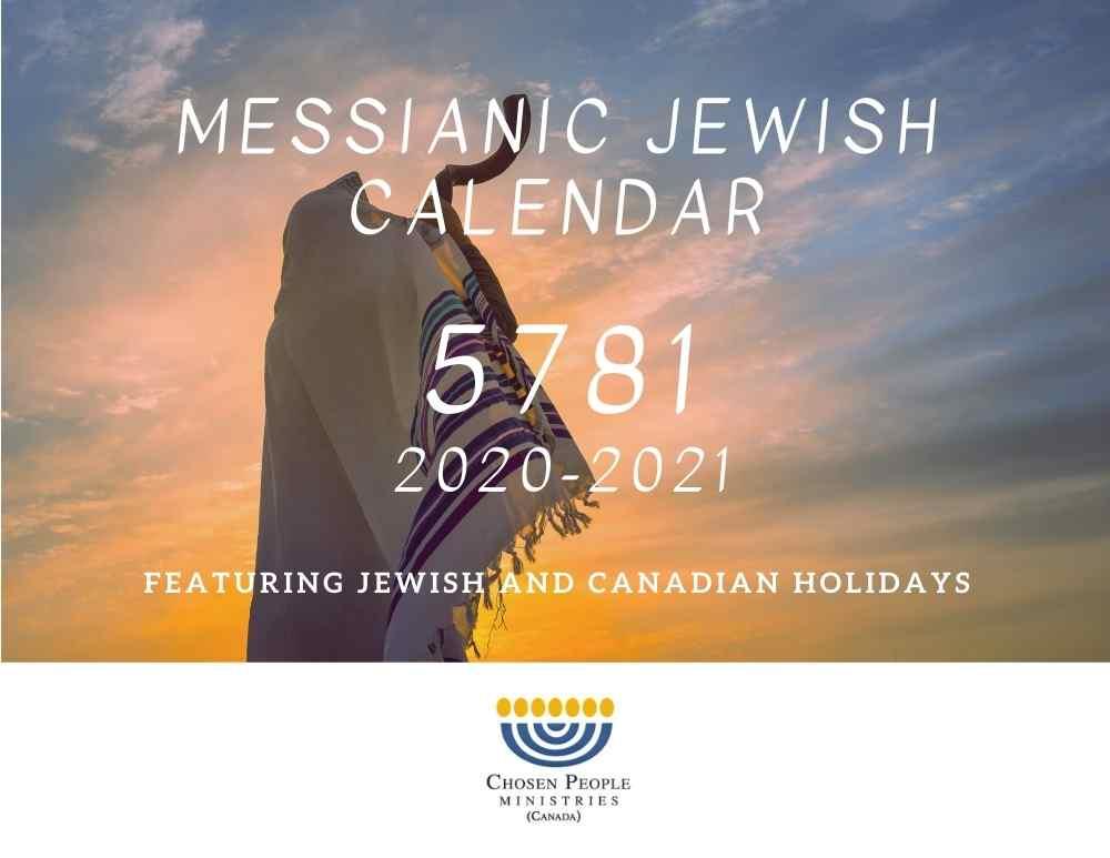 Messianic Calendar 2021 Messianic Jewish Calendar 5781/2020 2021   chosenpeople.ca